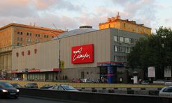 Театр Сатиры - Основная сцена