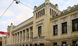 Театр «Ленком Марка Захарова»
