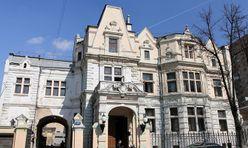 Центральный Дом Литераторов (ЦДЛ)