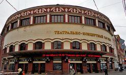 Театрально-концертный зал ЦДКЖ