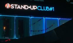 Stand-Up Club № 1
