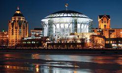 Московский международный Дом музыки (Театральный зал)