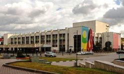 Культурный центр «Меридиан»
