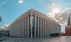 Государственный Кремлевский Дворец (ГКД)