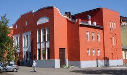 Культурно-досуговый центр «Зимний театр» (г. Орехово-Зуево)