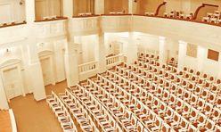 Органный зал филармонии