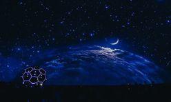 Планетарий 1