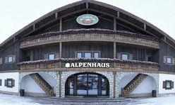 Концертная площадка Альпенхаус