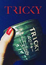 Концерт Tricky. Новый альбом в Москве