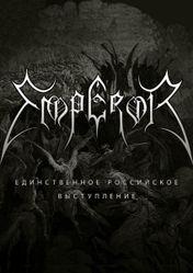 Концерт Emperor в Москве