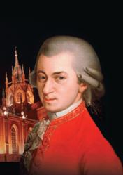 Концерт Моцарт. Реквием. Симфония № 40 в Москве