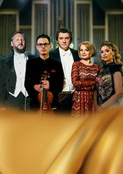 Концерт Ave Maria. Орган, вокал, скрипка в Москве