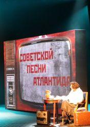 Советской песни Атлантида. Валерий Зубков: Огни большого города