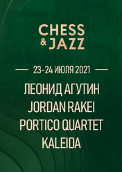Концерт Chess & Jazz 2021 в Москве