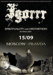 Концерт IGORRR в Москве