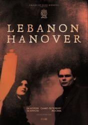Концерт Lebanon Hanover & Isolated Youth в Москве