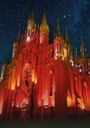 Концерт Г. Ф. Гендель. «Ода на день святой Цецилии». Рок-симфоническая версия в Москве