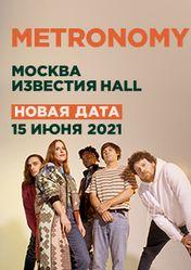 Концерт Metronomy в Москве