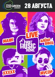 Mint Music Home Live