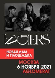 Концерт Algiers в Москве
