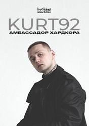 Концерт KURT92 в Москве