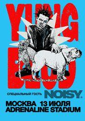 Концерт Yungblud в Москве
