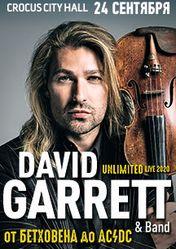 Концерт David Garrett в Москве