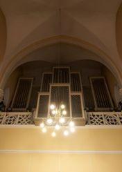 Концерт Органный гала-концерт в Москве