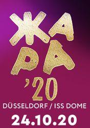 Музыкальный фестиваль Жара в Германии
