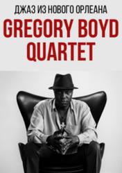 Джаз из Нового Орлеана - Gregory Boyd