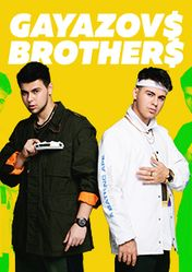 Gayazovs Brothers