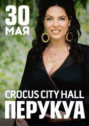 Концерт Перукуа. Новая концертная программа «Время женщины» в Москве