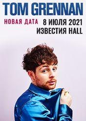 Концерт Tom Grennan в Москве