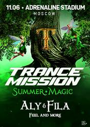 Концерт Trancemission Summer Magic в Москве