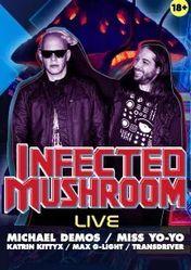 Концерт Infected Mushroom в Москве