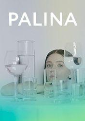 Концерт Palina в Москве