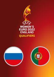 Чемпионат Европы 2022. Женщины. Стыковые матчи. Россия - Португалия
