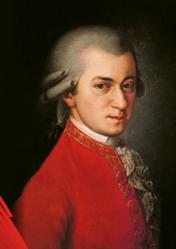 Концерт Моцарт. Реквием. Ночной концерт! в Москве