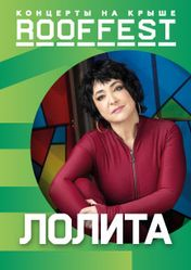Концерт Лолита. Концерт на крыше. Roof Fest в Москве