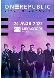Концерт OneRepublic в Москве