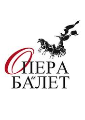 Концерт Гала-концерт в Красноярске
