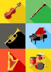 Музыкальная академия