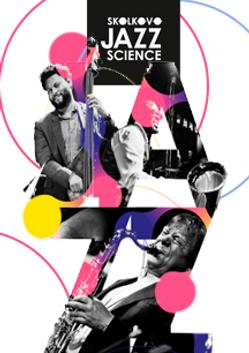 Skolkovo Jazz Science