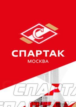 Спартак - Динамо Мск