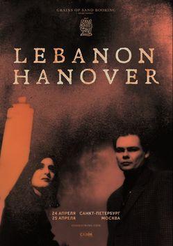 Lebanon Hanover & Isolated Youth