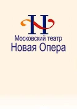 Гала-концерт из опер по произведениям А.С.Пушкина