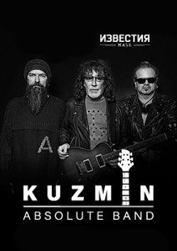Kuzmin Absolute Band. Презентация нового проекта