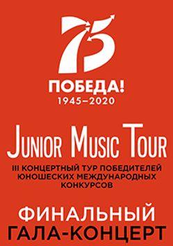 Junior Music Tour