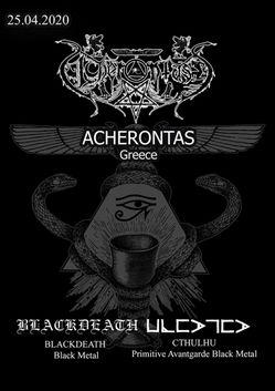 Acherontas