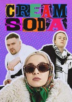 CREAM-SODA
